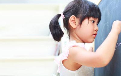 Tips Simpel Untuk Membantu Anak Konsentrasi Lebih Baik